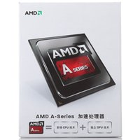 Wholesale AMD APU A4 dual core HD8000 series core was boxed CPU processor interfaces FM2