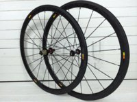 Wholesale S SUPERTEAM mm C Carbon wheels Road bike racing carbon wheels clincher D red decals color wheels