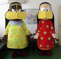 advertisement women - Professional Big Mouth Arab Women Mascot Costumes Yellow Red Arab Women Advertisement Birthday Party Walking Cartoon Apparel Adult Size