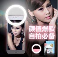Wholesale LED Selfie Ring Light Flash Rechargable Spotlight Fill Light Leds Supplementary Lighting lamplight speedlite for iphone plus Samsung