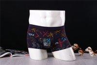 al cm - men s underwear Fabric composition bamboo fiber spandex Waist size cm long al Pu leather Faux Leather polyester lin