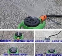 Wholesale Sprinkler Irrigation Functions Home Lawn Sprinkler Courtyard Garden Watering Device Linyuan Gardening Supplies