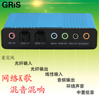 Wholesale GRIS USB5 sound card desktop notebook Remix reverberation network K song external optical sound card