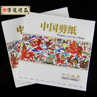 art business books - Zodiac Sign Handmade paper cut books Chinese special gifts Paper cut paintings Crafts small gift