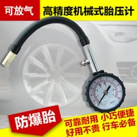 belts and hoses - Automobile tire pressure gauge automobile tire pressure gauge tire pressure detecting belt hose tire pressure gauge