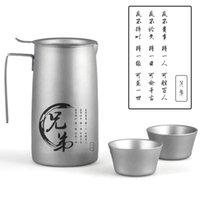 Wholesale Titanium outdoor BoRe tea wine coffee POTS tea titanium pot personality Coffee cup cup bowl beer kettle
