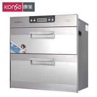 Wholesale Stainless steel double door household Xiaoduwangui genuine Disinfecting Cabinets