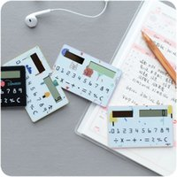 Wholesale Creative students minor solar card calculator super slim Mini student portable calculator
