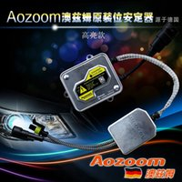 ac start - High quality can be w Fast Bright HID Ballast AOZOOM Brand AC Xenon Digital Ballast Fast Start German