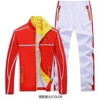 badminton coat - 2016 Rio Olympics Men s clothes Jackets sets Long sleeved Outdoor sportswear coats Table Tennis Clothing