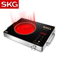 Wholesale electric power ceramic stove tricyclic infrared light electromagnetic oven silent does Induction Cookers
