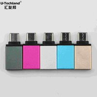 aluminum joints - Hui Youbang aluminum alloy usb3 TYPE C data line music as a joint type C USB adapter