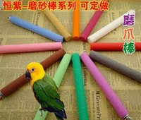Wholesale Starling peony parrot myna bird s nest Grind arenaceous stick Rod mill claw grinding rods Standing poles