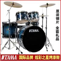 Wholesale Jazz drum TAMA the star of dazzle colour excellent drum