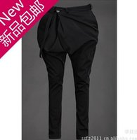 alternative pants - Men fashion the new trend of cultivate one s morality personality cotton pants design alternative radish tapered trousers custom
