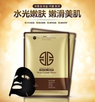 acne acupuncture - Park Springs Ya moisturizing mask replenishment moisturizing cosmetic acupuncture Shuiguang network explosion models factory direct OEM