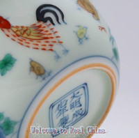 antiques auctions - Real China Porcelain Ceramic Tea Cup High Imitation Ming Dynasty ChengHua Period Cock Vat Ceramic Tea Cup High Price Sotheby Auction Cup