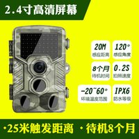 Wholesale Hunting Camera Security Camera factory outlets