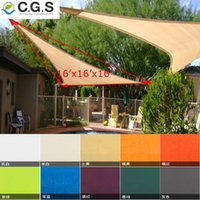 Wholesale 5mx5mx5m Triangle Shade Sail Waterproof Sun Shades for Patio Swimming Pool GSM