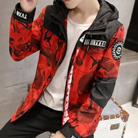 best blouse patterns - 2016 New Fashion Men Slim Jacket Spring Autum blouse Teenagers Hooded Print Jacket Best Selling Students Camouflage Long Sleeve L9