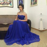 Wholesale 2017 New Elegant Royal Blue A Line Chiffon Evening Dresses Sheer High Neck Cap Sleeve Crystal Beaded Sexy Open Back Prom Dresses