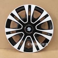 Wholesale Wheel cover RUS