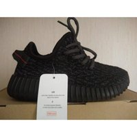 Wholesale Kanye West Y Boost Infant Children Shoes Y BOOST Baby Shoes Turtle Dove Pirate Black BB5354 BB5355 With Box