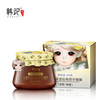 Wholesale Porcelain doll BB muscle repair moisturizing hand wax removing the cutin membrane g