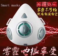 air purifier mask - Electric Smart Masks Portable Air Purifier PM2 anti fog haze mobile lung protection Bao electronic dust proof masks