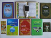 Wholesale Quran LCD Sreen Player Pen Reader multifunctional Quran reading pen