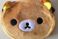 Unisex baby body fit - Kawaii Rilakkuma Bear CM Baby KID Kindergarten Satchel BAG Fits Years Satchel Cross Messenger BAG Pack Shoulder BAG