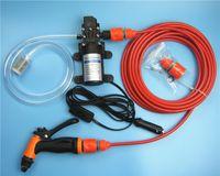 Wholesale High Pressure Self priming Electric Car Wash Washer Water Pump V WCar Washer Washing Machine Cigarette Lighter