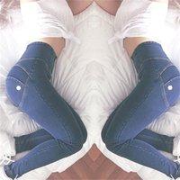 Wholesale 2016 Women Peach high waist zipper hip big stretch jeans hot burst models