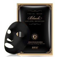aloe spray - Water spray skin care products black mask for face Autumn winter moisturizing facial mask