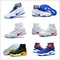 Wholesale 2016 new arrival High cut Hyperdunk Basketball Shoes Men Discount Sale Original Sneaker ReTRO Weave Training Boots keep warm oreo