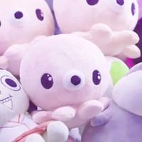 Wholesale 17cm Legend Of The Blue Sea pink octopus plush toys octopus paragraph grasping machine doll