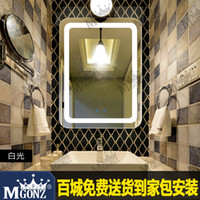 Wholesale LED lighting anti fog bathroom mirror wall mounted touch switch decorative mirror can be customized