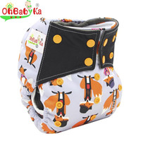 bamboo buckles - Ohbabyka Charcoal Bamboo All in one AIO Cloth Diaper Baby Sleep Nappies with Insert Washable Newborn Cloth Diapers