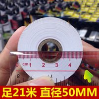Wholesale 20 rolls Thermal Paper x50mm Thermal Receipt Paper For mm Thermal receipt printer ticket pos thermal printer