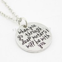 bible water - New hand stamped jewelry quot When you go through rough waters I will be with you quot bible verse necklace inspirational uplifting