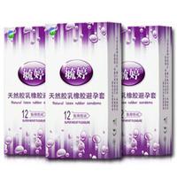 Wholesale Yuting condoms natural latex rubber condom Passionate heat hygiene supplies male condoms q