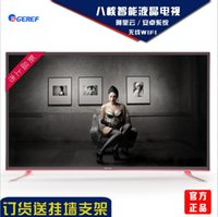 China LED TV bon prix à Guangzhou 65inch