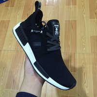 b skull - 2016 NMD XR1 x Mastermind Japan Skull Men s Casual Running Shoes for Original quality Black Red White Boost Fashion Sneakers Size