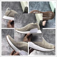 2017 Originals Running Shoes KITH X NAKED NMD_CS2 PK S.E. BY2597 Consortium NMD City Chaussette 2 Chaussures Tan Femme Souliers Femme Chaussures Homme