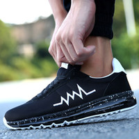 Wholesale 2016 autumn air cushion shoes men height men shoes thick bottom wild casual shoes college wind damping running shoes male