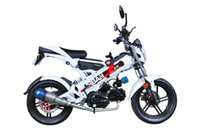mini bike racing bike - CE approral portable mini bike foldable light sports racing quality cheap scooter electric start with disc brake motorcycle