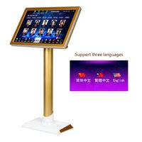 Wholesale HD HYNUDAL Chinese Karaoke Player Home Karaoke Machine TB HDD Integrated High definition Touch Screen Player