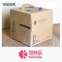 Wholesale Double high inch box cake