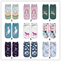 Wholesale Unicorn D Fashion Printing Women Men Unisex Socks Emoji Pattern Meias Feminina Funny Low Ankle Socks