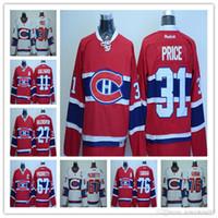 Wholesale Montreal Canadiens Brendan Gallagher Alex Galchenyuk Carey Price Max Pacioretty PK Subban Premier Hockey Jerseys Mix Order